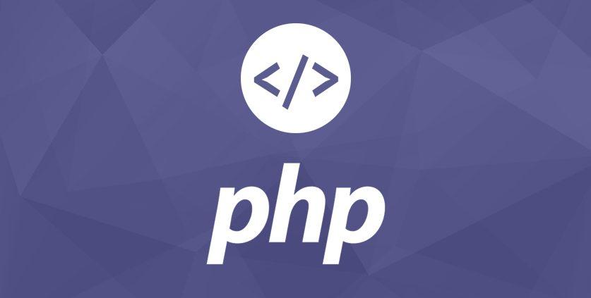 نحوه بررسی نسخه PHP