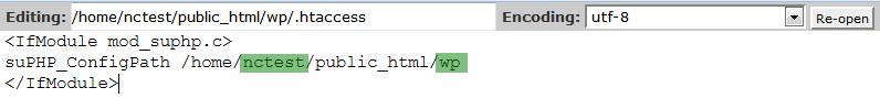 دستور SuPHP برای php.ini