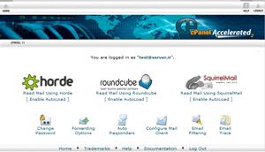 آموزش ساخت اکانت ایمیل در cPanel