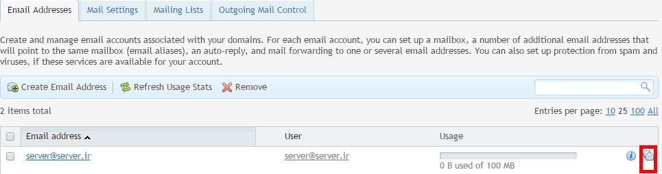 آموزش لاگین به Webmail هاست windows Plesk