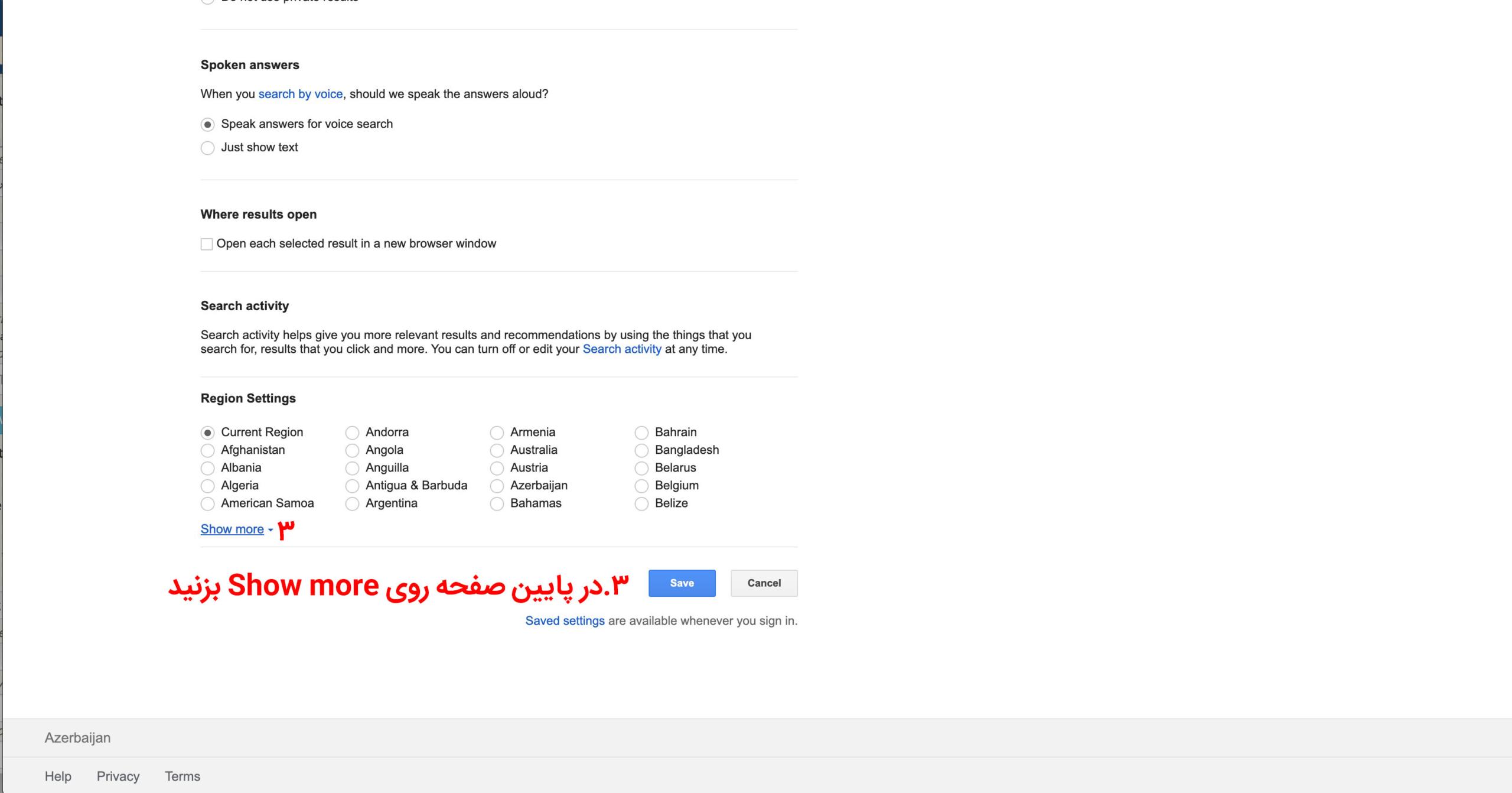تغییر کشور صفحه گوگل