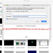 نحوه وصل شدن به لینوکس دسکتاپ